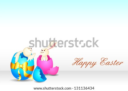 vector illustration of Easter bunny from broken colorful egg - stock vector