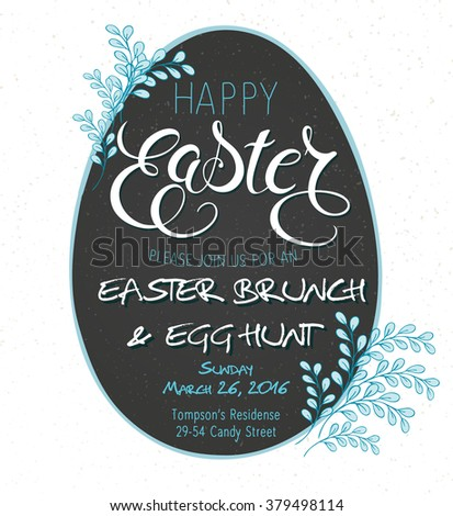 vector illustration of easter day party invitation poster with hand drawn lettering and flower branches in egg silhouette. - stock vector