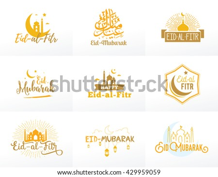 Popular Eid Holiday Eid Al-Fitr Greeting - stock-vector-vector-illustration-of-eid-al-fitr-muslim-traditional-holiday-typographical-design-usable-as-429959059  Picture_316281 .jpg