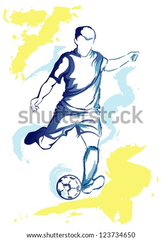Vector illustration of football player that is going to kick the ball. - stock vector