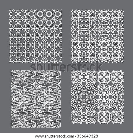 Vector Illustration of Geometric Arabic Seamless Pattern for Design, Website, Background, Banner. Islamic Element for Wallpaper or Textile. White ornament Texture Template - stock vector