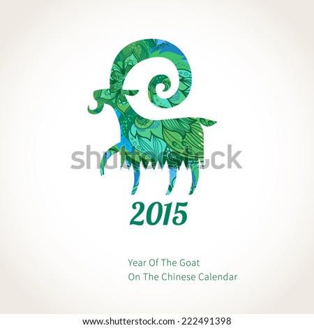 Vector illustration of goat, symbol of 2015 on the Chinese calendar. Silhouette of goat, decorated with green flower patterns. Vector element for New Year's design. Image of 2015 year of the goat. - stock vector