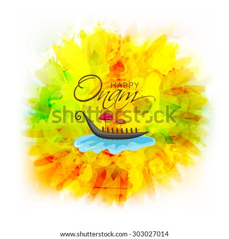 Vector illustration of grungy colorful background for Onam celebration. - stock vector