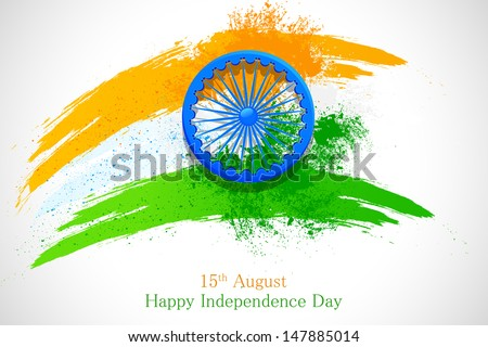 vector illustration of grungy Indian Flag with Ashoka Chakra - stock vector