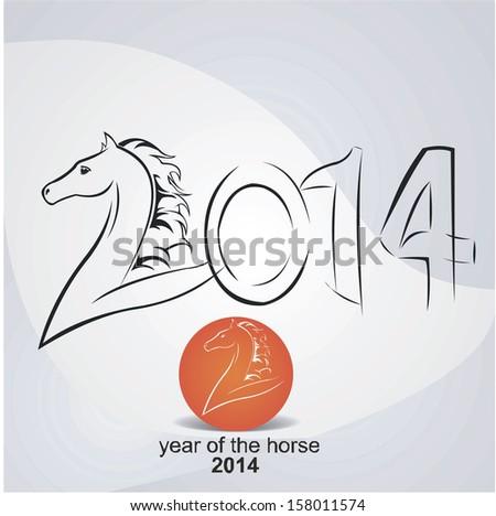 Vector illustration of horse racing - stock vector