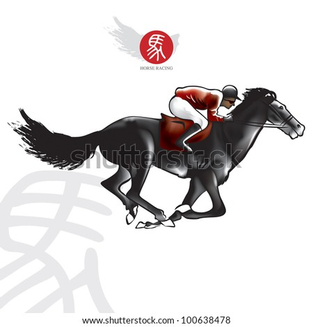 Vector illustration of horse racing painting. - stock vector