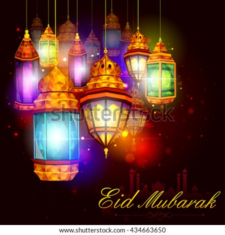 vector illustration of illuminated lamp for Eid Mubarak (Blessing for Eid) background - stock vector