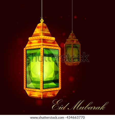 vector illustration of illuminated lamp for Eid Mubarak (Blessing for Eid) background