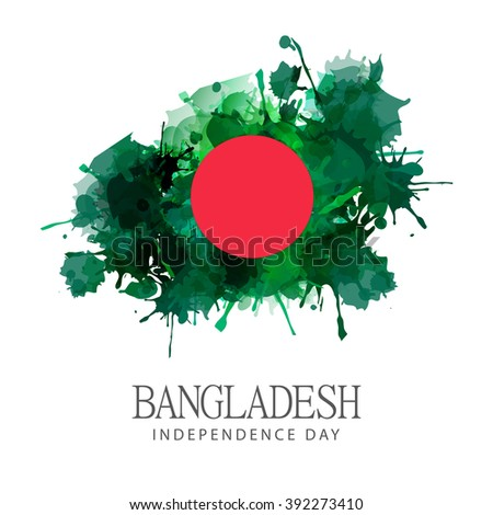 celebration of independence day in bangladesh Independence day is commonly associated with parades, fairs, concerts, ceremonies, and various other public and private events celebrating the history, and traditions of bangladesh including the paying of respects at jatiyo smriti soudho, the national memorial at savar near dhaka generally, a thirty-one gun salute is conducted in the morning.