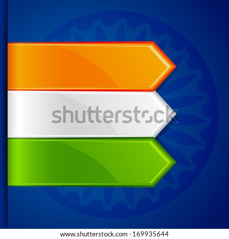 vector illustration of India Tricolor Label Tag for promotion - stock vector