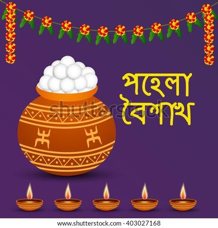 bengali new year essay