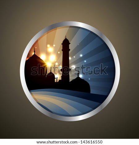 vector illustration of islamic label - stock vector