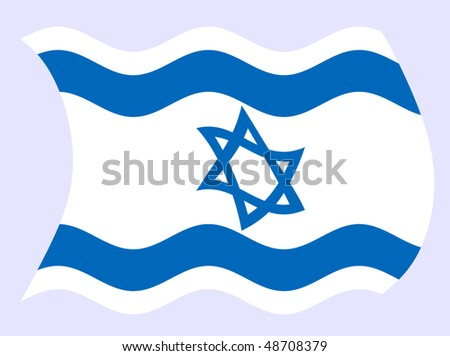 Vector illustration of Israel flag waving in the wind - stock vector