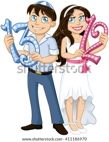 Vector illustration of Jewish boy and girl holding the numbers 13 and 12 for Bar and Bat Mitzvah. - stock vector