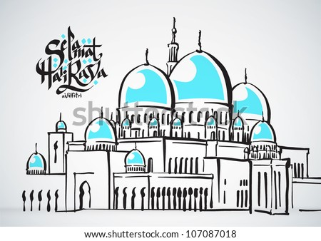 Vector Illustration of Mosque Translation of Malay Text: Peaceful Celebration of Eid ul-Fitr, The Muslim Festival that Marks The End of Ramadan. - stock vector