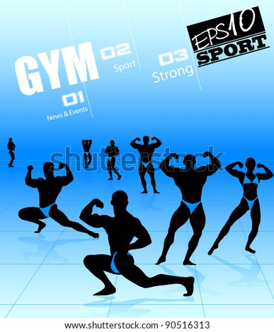 Vector illustration of muscle people - stock vector