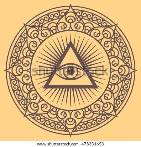 Vector Illustration Occult Sign Third Eye Stock Vector Royalty Free