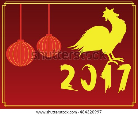vector illustration of oriental card with rooster