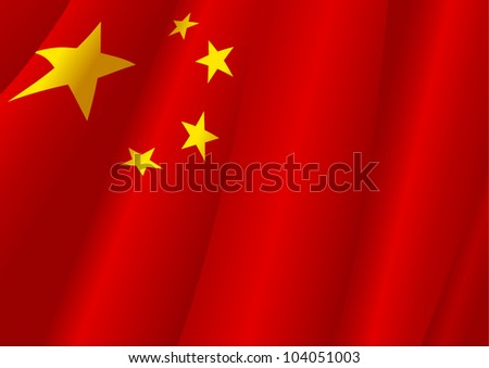 Vector illustration of People Republic of China flag
