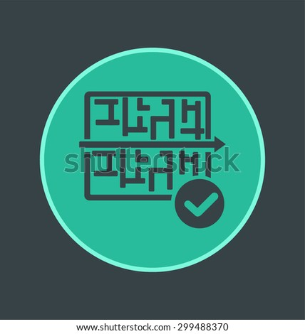 Vector illustration of puzzle maze icon, flat round icon - stock vector
