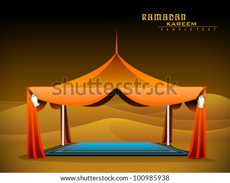 Vector illustration of Ramadan Majlis tent with carpet and lantern on sand domes background. EPS 10. Vector Illustration. - stock vector