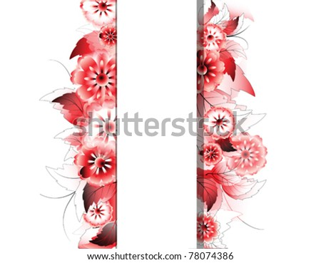 vector illustration of red and black flowers with swirls, with a vertical bar, where you can place text or company name. Can be used as background - stock vector