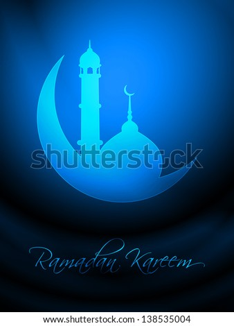 vector illustration of religious blue color eid background design with text ramadan kareem. - stock vector