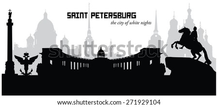 Vector illustration of Saint Petersburg, Russia, skyline / cityscape in silhouette