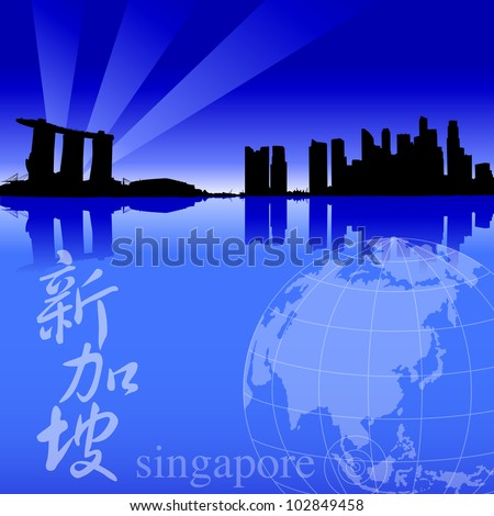Vector illustration of Singapore skyline in blue background. - stock vector