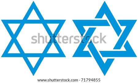 Vector illustration of star of David (symbol of Israel) - stock vector