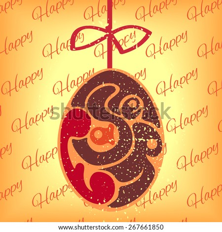 Vector illustration of the dyed Easter egg hanging on the red ribbon. The stylized Easter egg with the lettering. The abstract image of the cross on Calvary. - stock vector