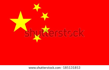 Vector Illustration of the flag of China. China Flag.
