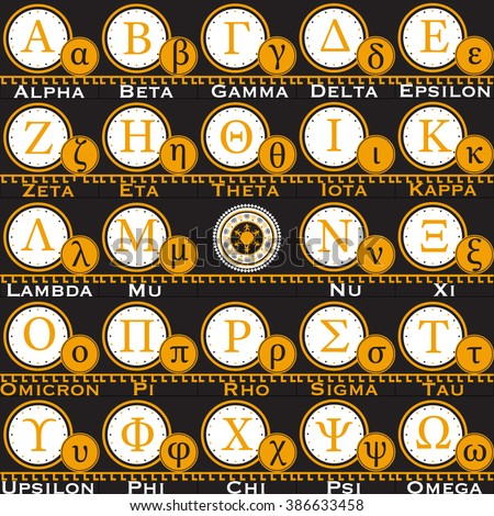 Vector illustration of the Greek Alphabet on the black background. - stock vector