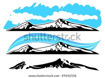 vector illustration of the mountain Ararat - stock vector
