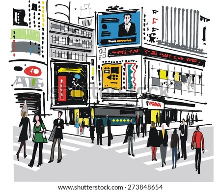 Vector illustration of Times Square New York with signs and pedestrians. - stock vector