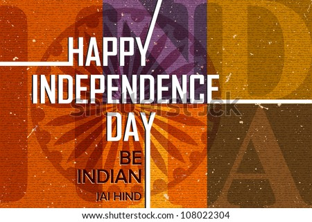 vector illustration of typography background for Independence Day of India - stock vector