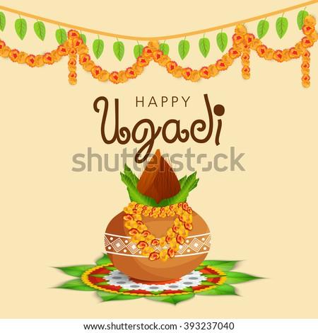 Vector illustration of  Ugadi Festival with Kalash on grungy background celebrated by Maharashtrians. - stock vector