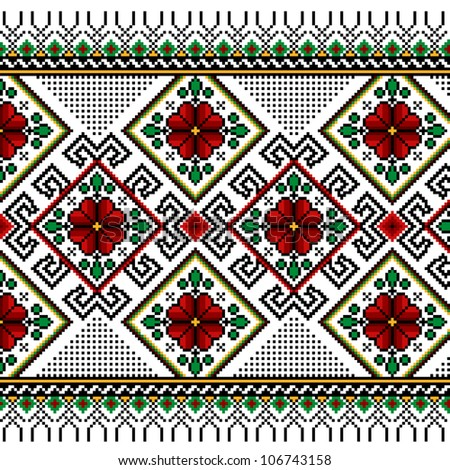 Vector illustration of ukrainian seamless pattern ornament eps10 - stock vector