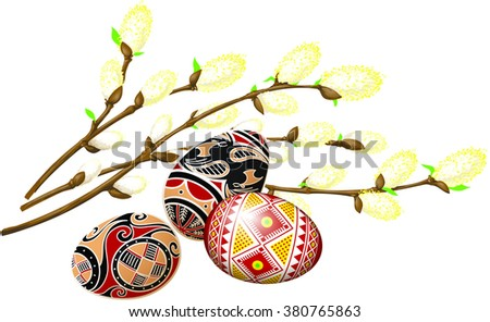 Vector illustration on spring and easter theme: bunch of fluffy pussy willow and three beautiful easter eggs.