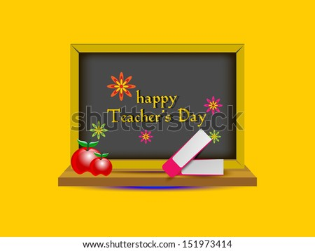 Vector illustration on the teachers day occasion with black board and office book. - stock vector