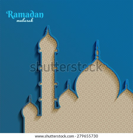 Vector illustration on the theme of a happy Ramadan Mubarak, label, logo - stock vector