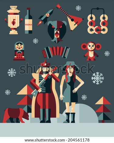 Vector illustration on the theme of Russia. - stock vector