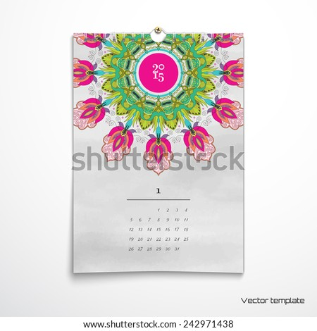 Vector illustration. Paper spiral calendar. Realistic shadows. Beautiful oriental fantastic flower. Watercolor background. Hand drawing. Place for your text. - stock vector