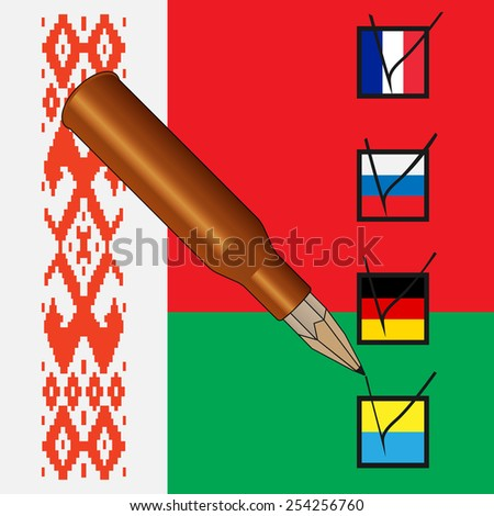 Vector illustration. Pencil inside the sleeve check mark in the box on the background of the flag of Belarus. Symbol Minsk Agreement. - stock vector
