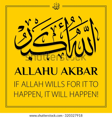 Allah Akbar Stock Photos Images Pictures Shutterstock