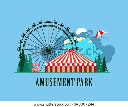 vector illustration poster amusement park rides and a carnival tent - stock vector