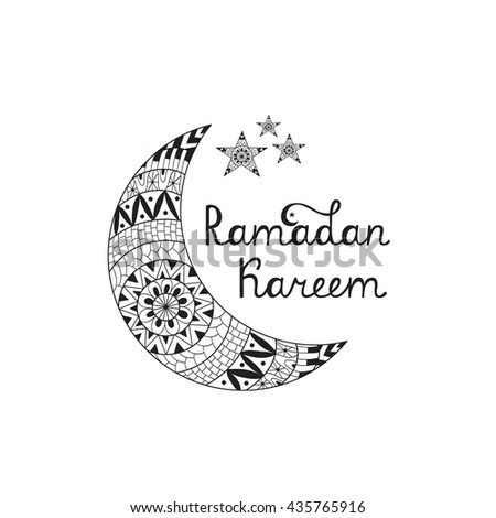 Vector Illustration Ramadan Kareem Greeting Card With Calligraphy Text Ornate Crescent Moon And Stars