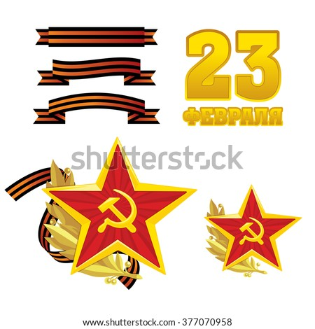 Vector illustration set of military objects, related to 23 February background