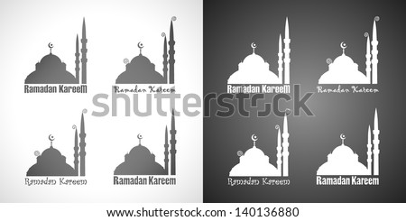 vector illustration set of Ramadan Kareem greeting icons - stock vector