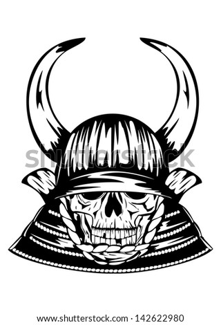 Vector illustration skull in samurai helmet with horns - stock vector